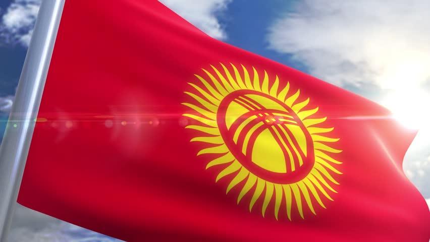 флаг кыргызстана фото говорят том