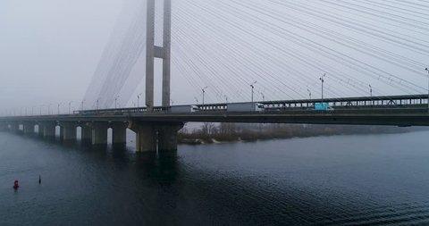The South Bridge in the fog. Aerial view of South subway cable bridge. Kiev, Ukraine.