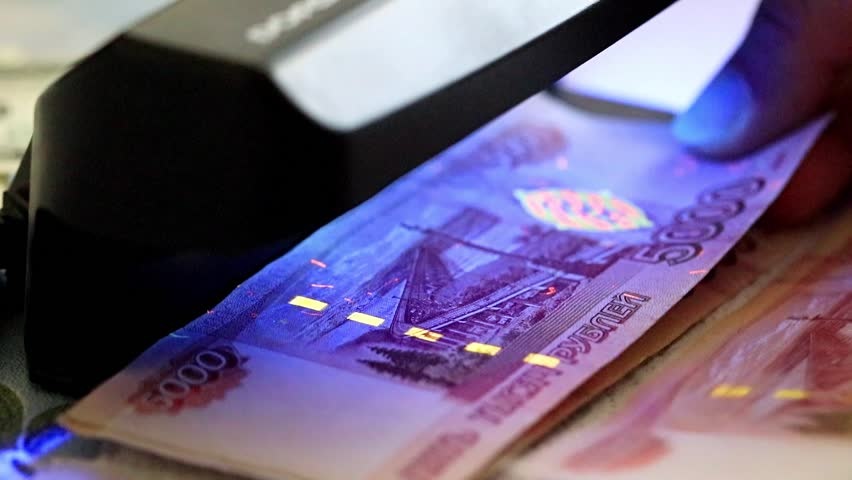 Check and recalculation of paper notes Russian rubles | Shutterstock HD Video #1019971630