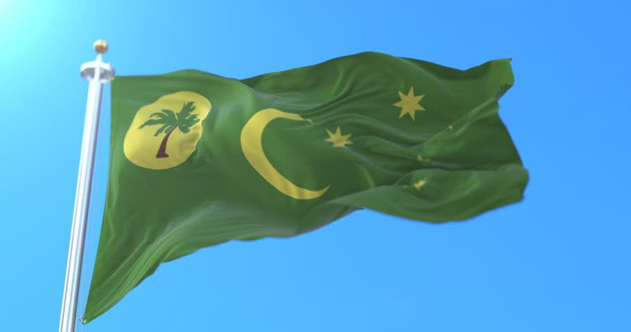 Flag of the Territory of Cocos or Keeling Islands, Australia. Loop
