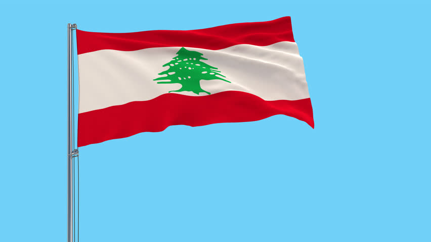 Large cloth Isolate flag of Lebanon on a flagpole fluttering in the wind on a transparent background, 3d rendering, 4k prores footage, alpha transparency | Shutterstock HD Video #1021592242