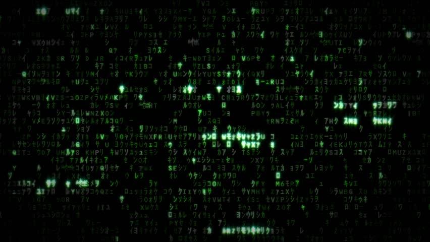 Symbols code | Shutterstock HD Video #1021844044