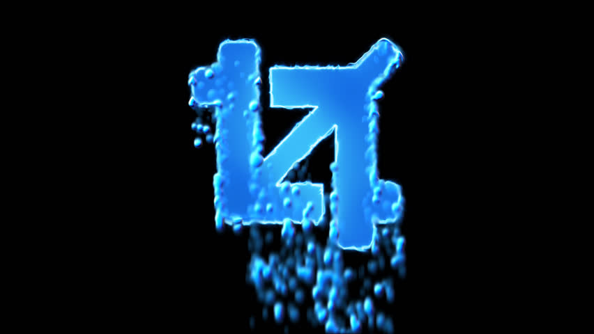 Liquid symbol crop appears with water droplets. Then dissolves with drops of water. | Shutterstock HD Video #1021914142