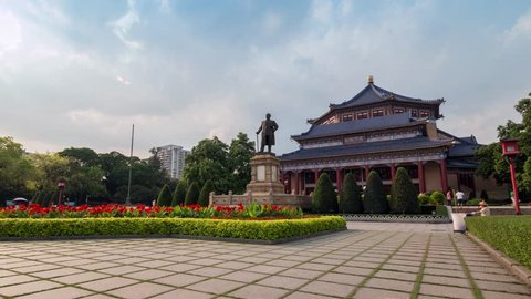 """Guangzhou,China-July 22 2017:Museum of Sun Yat-sen?Sun was a Chinese revolutionary and political leader often referred to as the """"father of modern China""""."""