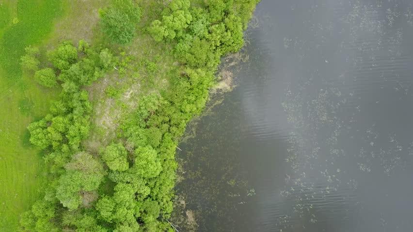 Landscape Lake Tulovo | Shutterstock HD Video #1024758683