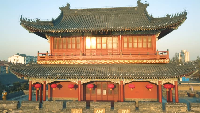 Three Kingdom City China Stock Video Footage 4k And Hd Video Clips Shutterstock