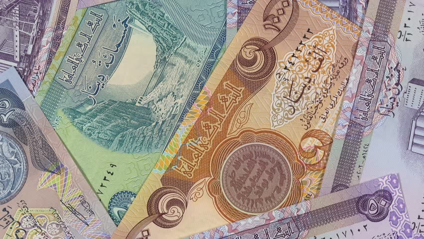 Iraq Currency Dinar Notes Rotating