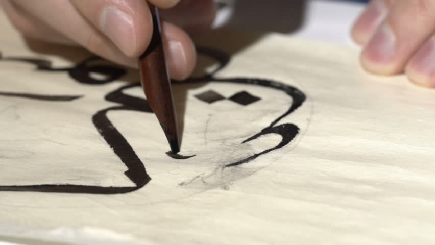 Calligrapher writes arabic lettering with calligraphy pen on parchment. macro shot of islamic calligraphy art. close up slider dolly shot in calligrapher workshop. hand made arabic calligraphy. | Shutterstock HD Video #1026737435