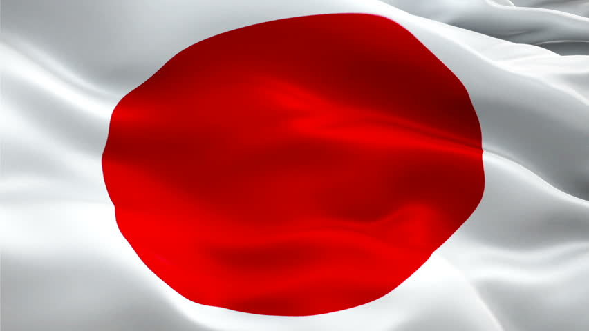 Japanese flag Closeup 1080p Full HD 1920X1080 footage video waving in wind. National Tokyo 3d Japanese flag waving. Sign of Japan seamless loop animation. Japanese flag HD resolution Background 1080p  | Shutterstock HD Video #1028606957