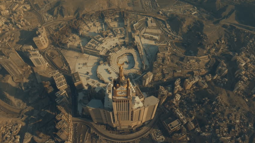 MECCA, SAUDI ARABIA- Skyline with Abraj Al Bait (Royal Clock Tower Makkah) in Mecca, Saudi Arabia. (aerial photography)