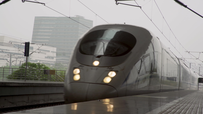 A high speed rail station in China   Shutterstock HD Video #1030225310