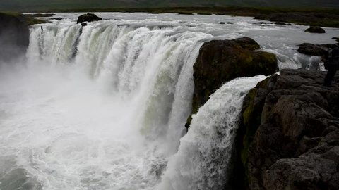 Godafoss waterfall in Iceland during the misty day.
