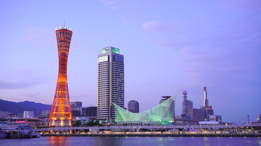 Hyogo, Japan - June 3, 2019: Harbor of Kobe in Japan. Kobe Harborland is a shopping and entertainment district the waterfront of Kobe's port area. | Shutterstock HD Video #1030919159