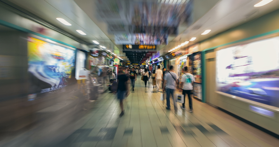 Hyperlapse of Taipei City Mall is a shopping center located at the intersection of the Daan and Zhongzheng districts in Taipei, Taiwan
