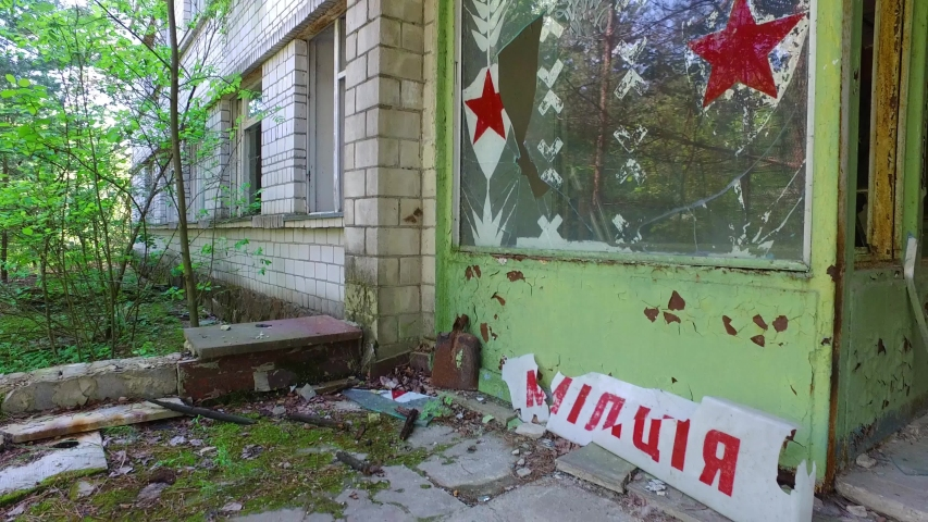 Pripyat Police Station Broken Glass Door With Communist Red Star Symbol in Chernobyl Nuclear Exclusion Zone Tilt Down   Shutterstock HD Video #1032971777