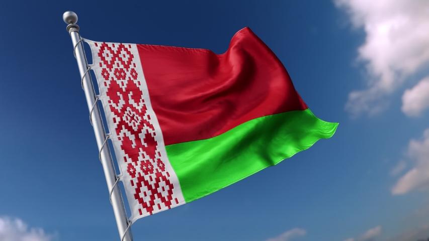 более смешные картинки флаг белоруссии условия