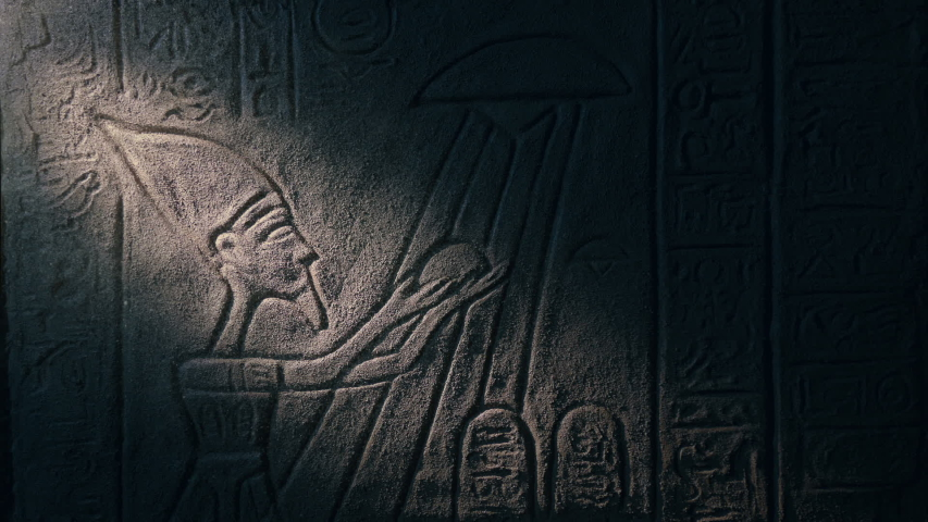 UFO Egyptian Wall Art Lit Up With Torch