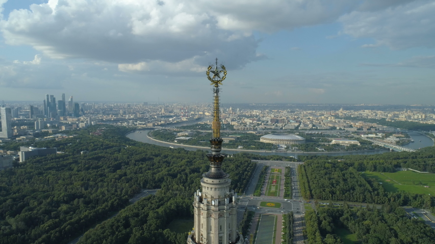 Aerial view of moscow state university and the park in Moscow   Shutterstock HD Video #1034247740