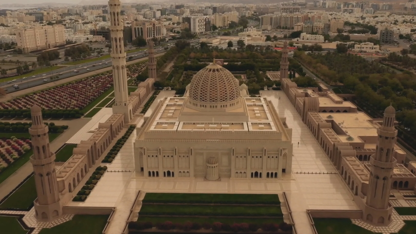 Sultan Qaboos Grand Mosque in Muscat, Oman. (aerial photography)