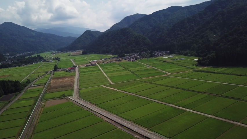 Hakusan, Japan – 9 August: the aerial view of Mount Haku of the image content | Shutterstock HD Video #1035146960