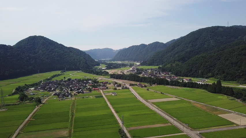Hakusan, Japan – 9 August: the aerial view of Mount Haku of the image content | Shutterstock HD Video #1035147011