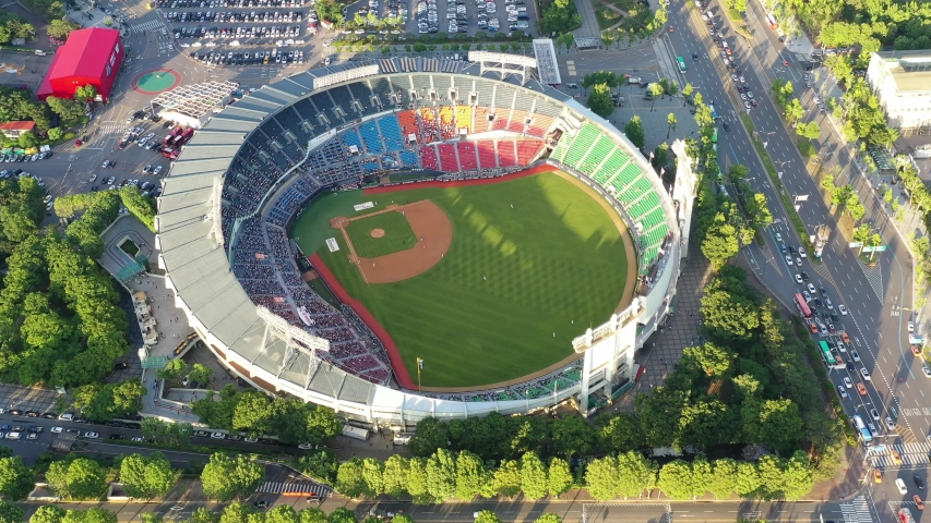 Baseball Stadium in seoul korea | Shutterstock HD Video #1035831428