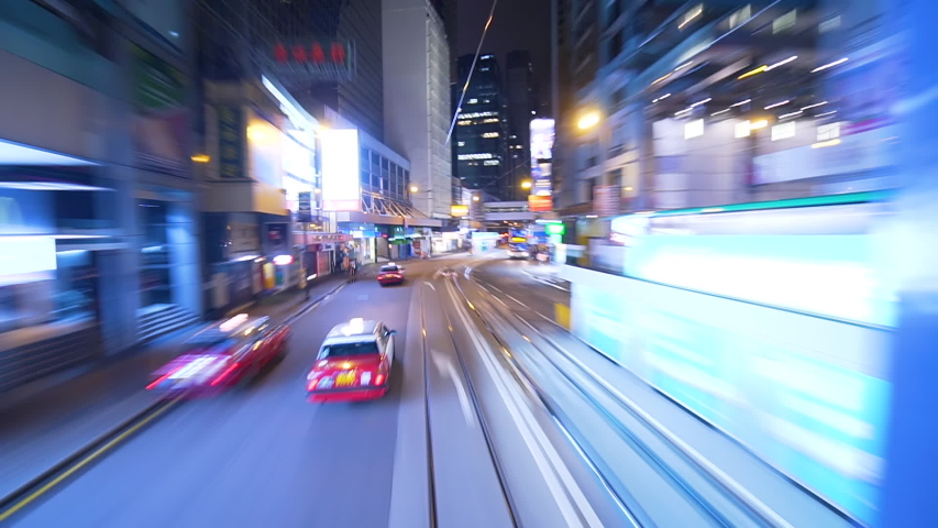 Drive pov modern highway timelapse/hyperlapse night. futuristic cityscape, city life Pov night driving hyperlapse through Hong Kong business district. | Shutterstock HD Video #1035884795