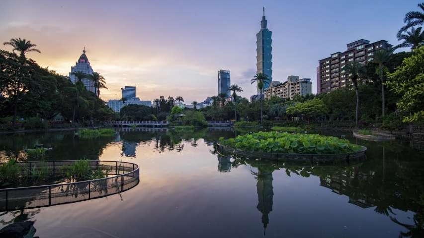 Taipei, China - 26 August 2019 , scenery at lake garden Taipei | Shutterstock HD Video #1035897788