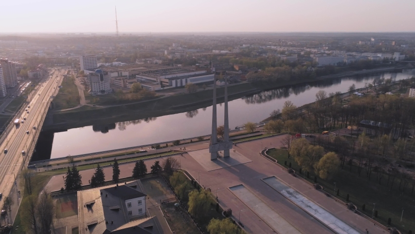 Memorial complex with monument Three Bayonets devoted to heroes of World War 2 and Great Patriotic War in Vitebsk, Belarus. Aerial view, drone footage Royalty-Free Stock Footage #1035985592