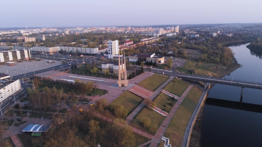 Memorial complex with monument Three Bayonets devoted to heroes of World War 2 and Great Patriotic War in Vitebsk, Belarus. Aerial view, drone footage Royalty-Free Stock Footage #1036065188