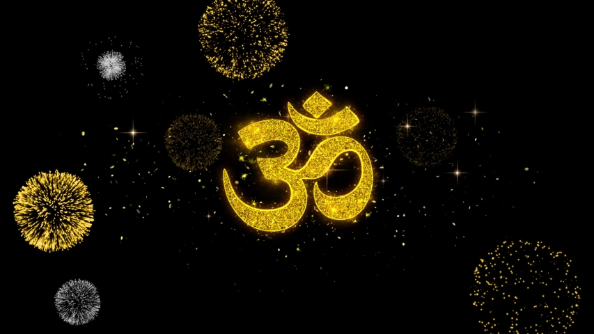 Hinduism, meditation, om, yoga hindu symbol, indian religion Icon on Glitter Golden Particles Effect Firework. Object, Shape, Text, Design, Element, symbol 4K Animation. | Shutterstock HD Video #1036159598