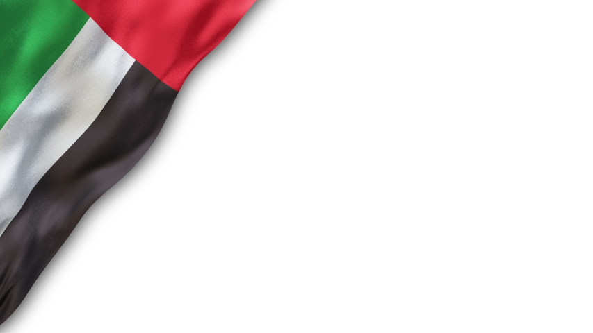 United Arab emirates flag loop animation on a white background.