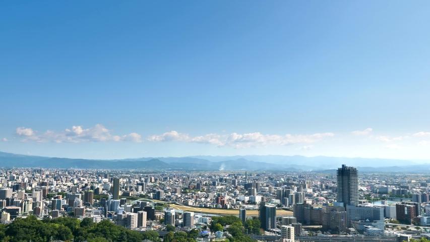 Landscape of Kumamoto city in Japan | Shutterstock HD Video #1036711358