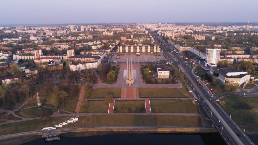 Memorial complex with monument Three Bayonets devoted to heroes of World War 2 and Great Patriotic War in Vitebsk, Belarus. Aerial view, drone footage Royalty-Free Stock Footage #1037029433