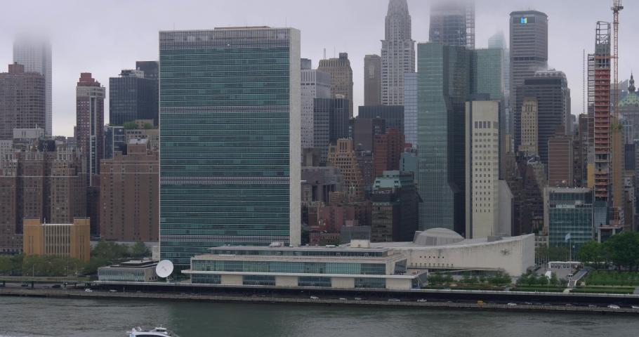 New York City / United States - 06 10 2019: United Nations Headquarter, New York City - June 2019