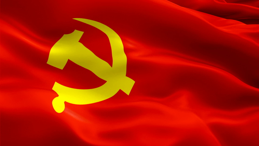Chinese Communist Flag Waving in Stock Footage Video (100% Royalty-free) 1038806435 | Shutterstock