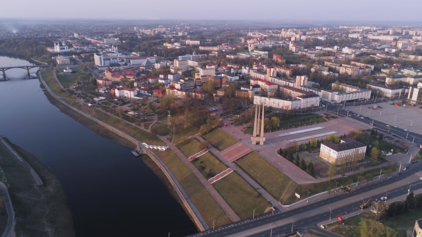 Memorial complex with monument Three Bayonets devoted to heroes of World War 2 and Great Patriotic War in Vitebsk, Belarus. Aerial view, drone footage Royalty-Free Stock Footage #1039093838