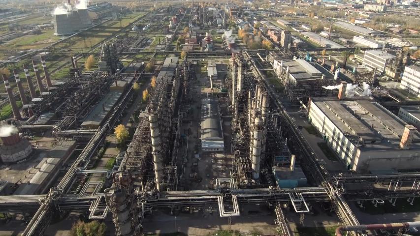 Sterlitamak, Bashkortostan / Russia - 10.4.2019: Sterlitamak petrochemical plant. Aerial view. | Shutterstock HD Video #1039153556