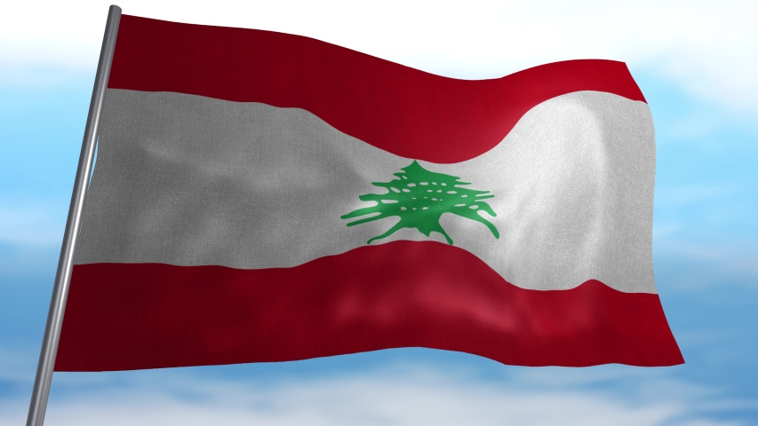 Seamless looping animated flag of Lebanon blowing in the wind in 4K resolution including luma matte | Shutterstock HD Video #1039952003