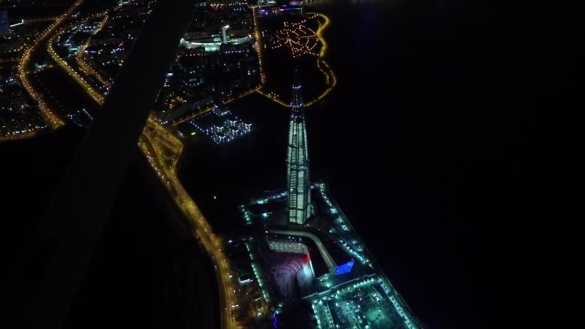 SAINT-PETERSBURG, RUSSIA - SEPTEMBER 20, 2019: Gazprom tower Lahta center building. Aerial at night | Shutterstock HD Video #1040355851