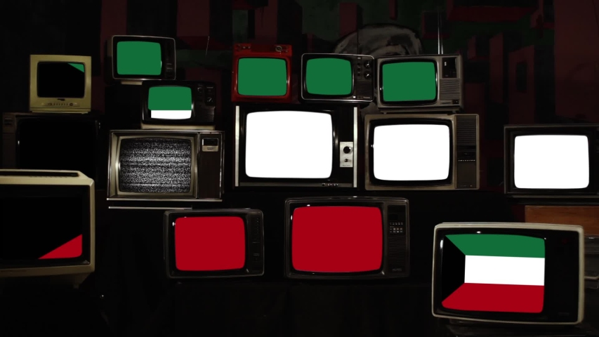 Flag of Kuwait and Retro TVs. Zoom In.  | Shutterstock HD Video #1040787158
