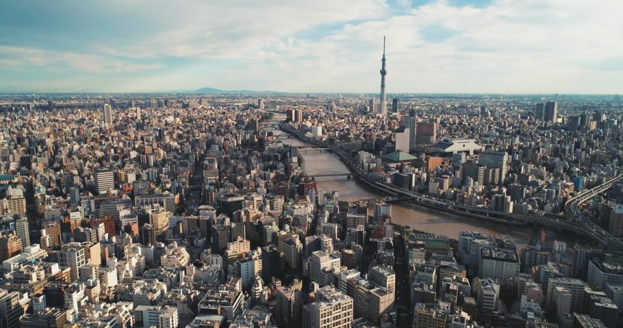 Aerial shot of City Tokyo at dawn, Japan | Shutterstock HD Video #1040928761