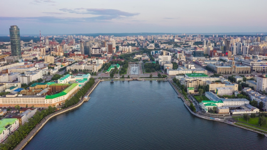 City at daylight, waterfront, Yekaterinburg City, Russia | Shutterstock HD Video #1041251407