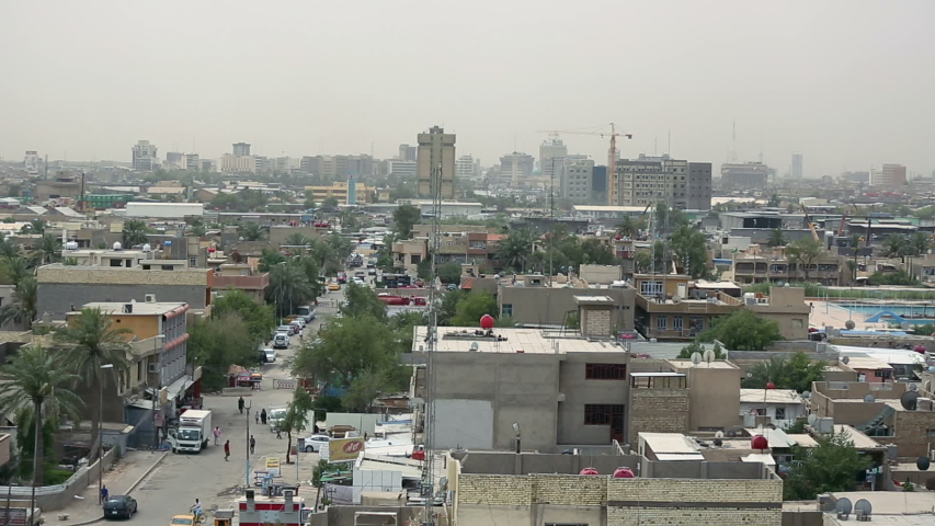 Pan left towards Iraqi Ministry of Oil in Baghdad, Iraq
