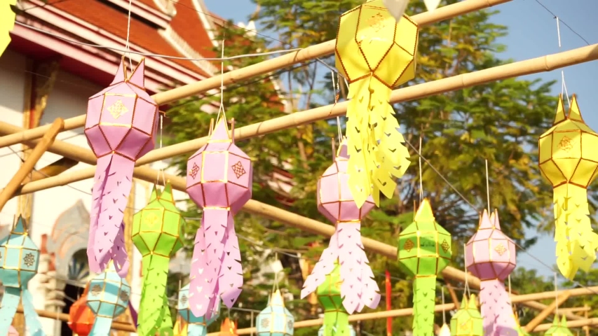 Paper lanterns swaying in the wind | Shutterstock HD Video #1041789265