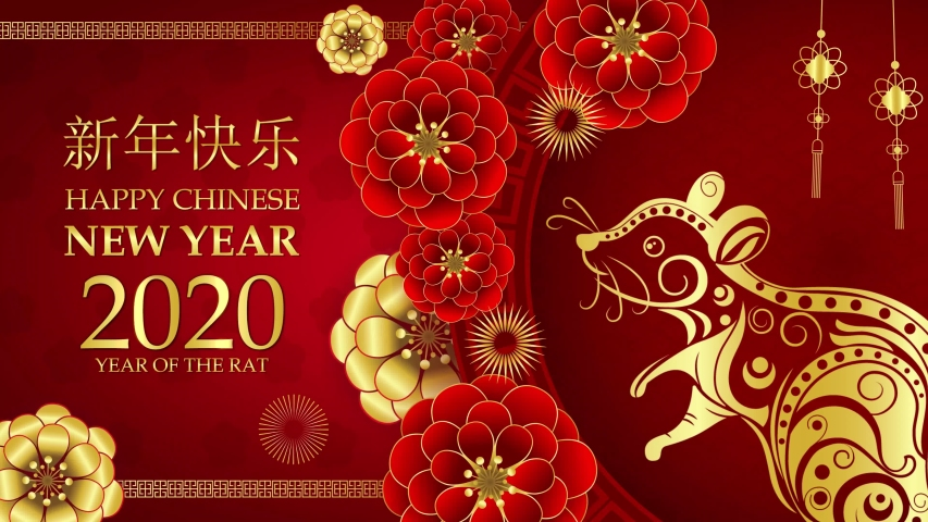 Happy Chinese New year 2020, Year of the rat  | Shutterstock HD Video #1041845179