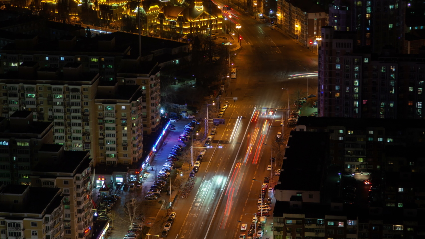 Tianjin night aerial cityscape panorama China timelapse pan up | Shutterstock HD Video #1042560457