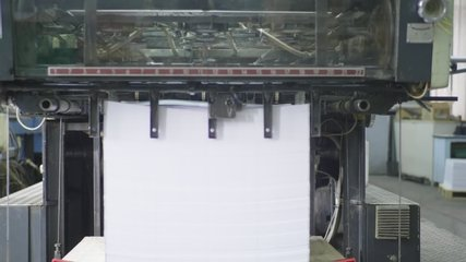 Detail of Modern Printing Machine full automatic.