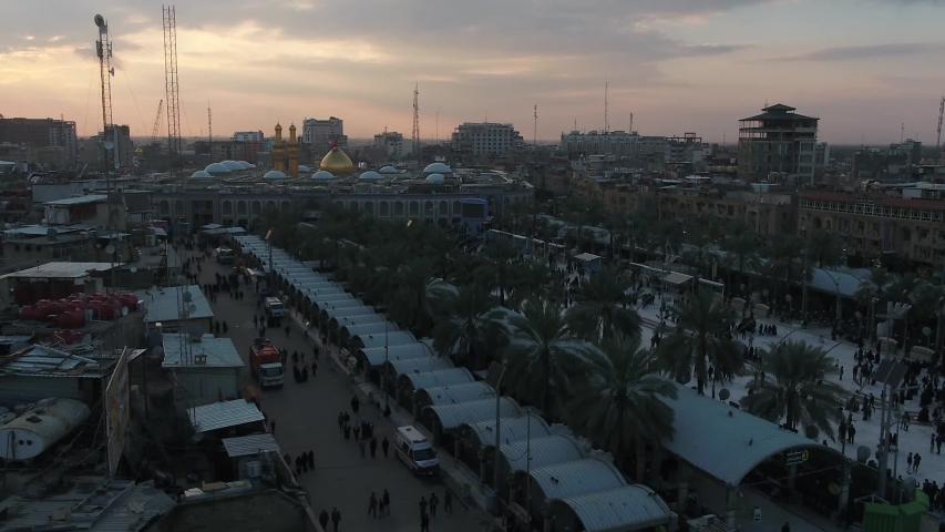 Bain ul Haramain Karbala Iraq