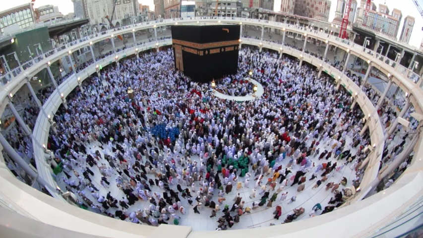 Static top view of Muslim pilgrims circumambulate (or tawaf) the Kaabah 7 rounds counter clock wise in Makkah, Saudi Arabia. | Shutterstock HD Video #1044558268